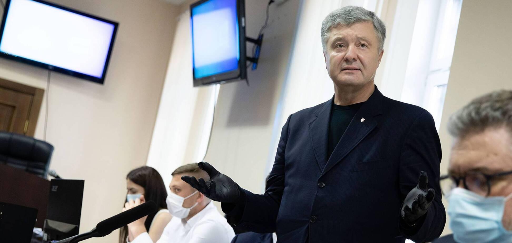 Против Порошенко открыли еще четыре дела из-за ПриватБанка – адвокаты