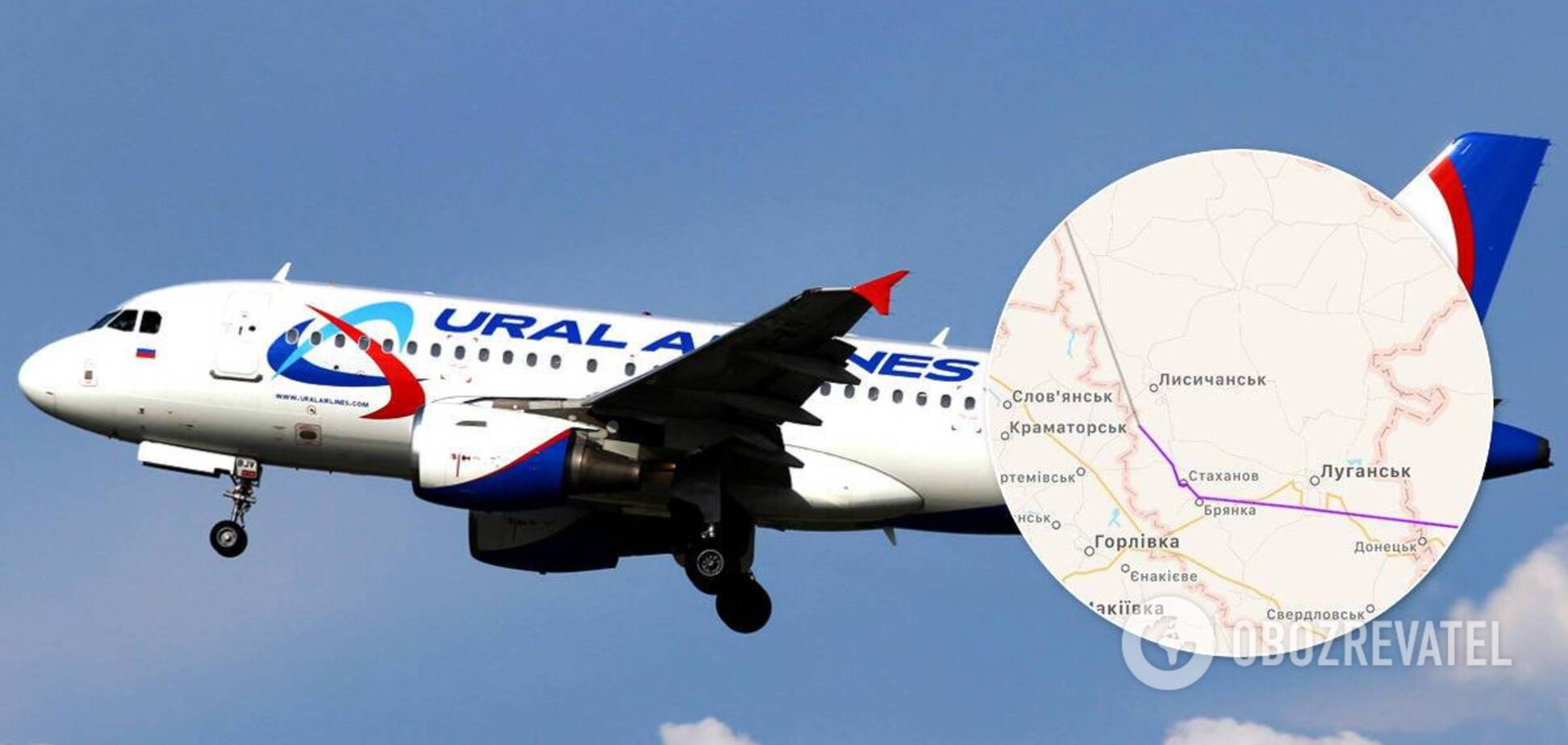 В небе над Украиной зафиксировали российский пассажирский самолет
