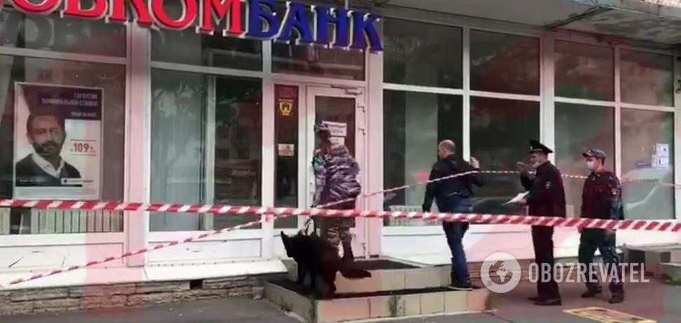 Россиянин 'обчистил' банк на 4 млн и скрылся. Видео