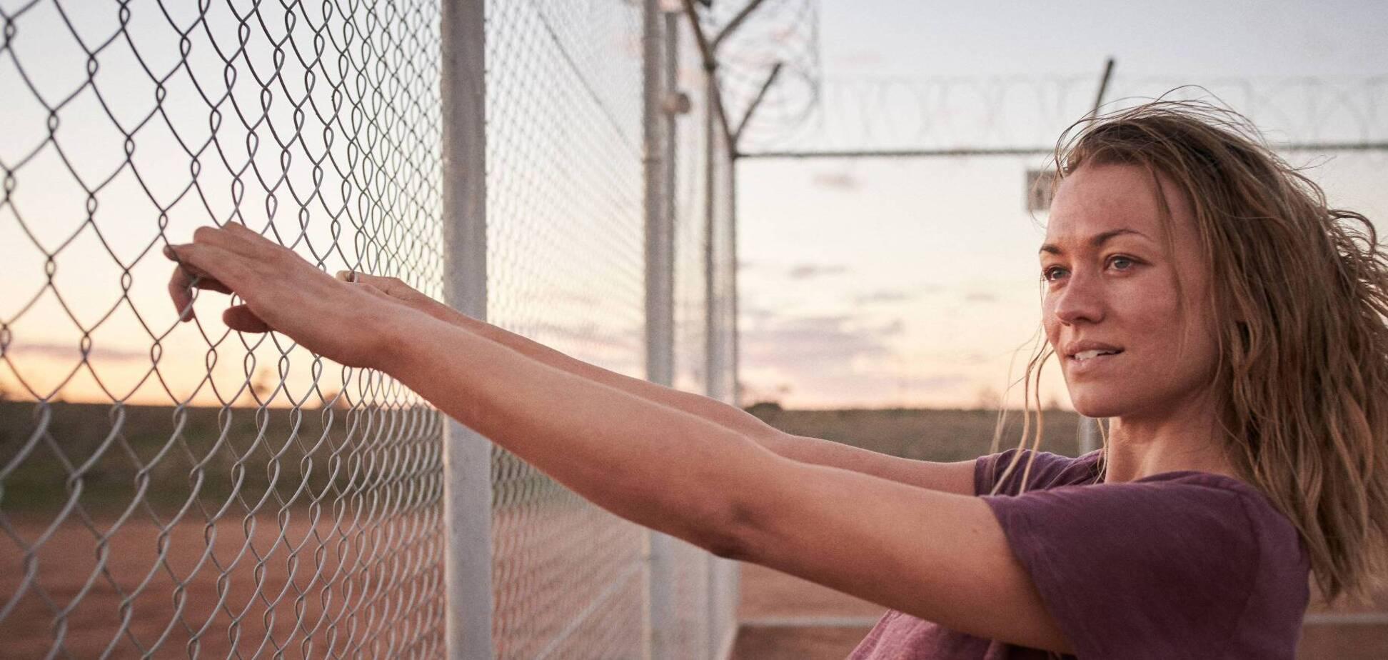 'Без гражданства': новый сериал от Netflix