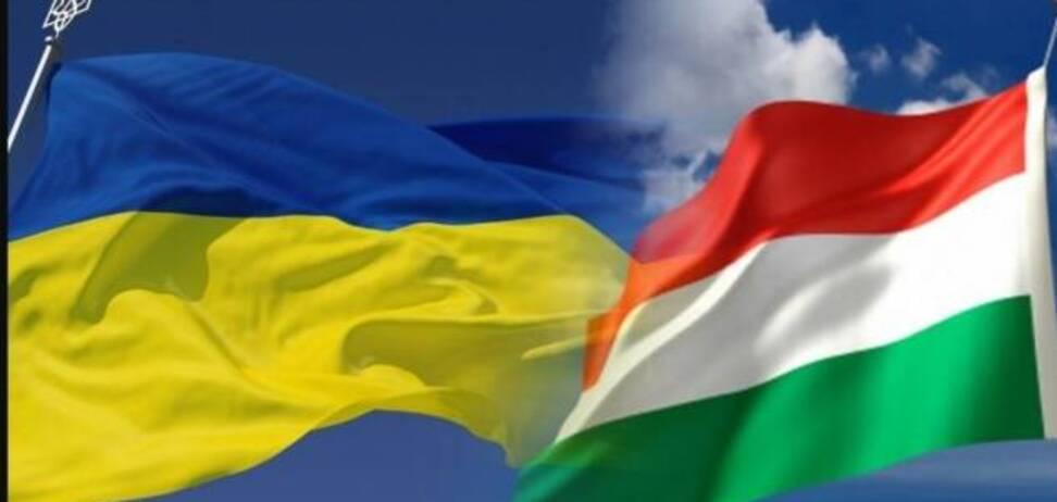 Угорщина закрила кордон для України: з'явився список 'червоних' країн