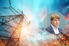 Через деструктивний вплив Геруса на енергетику держава відзначає не річницю, а роковини нового енергоринку, – Вовк