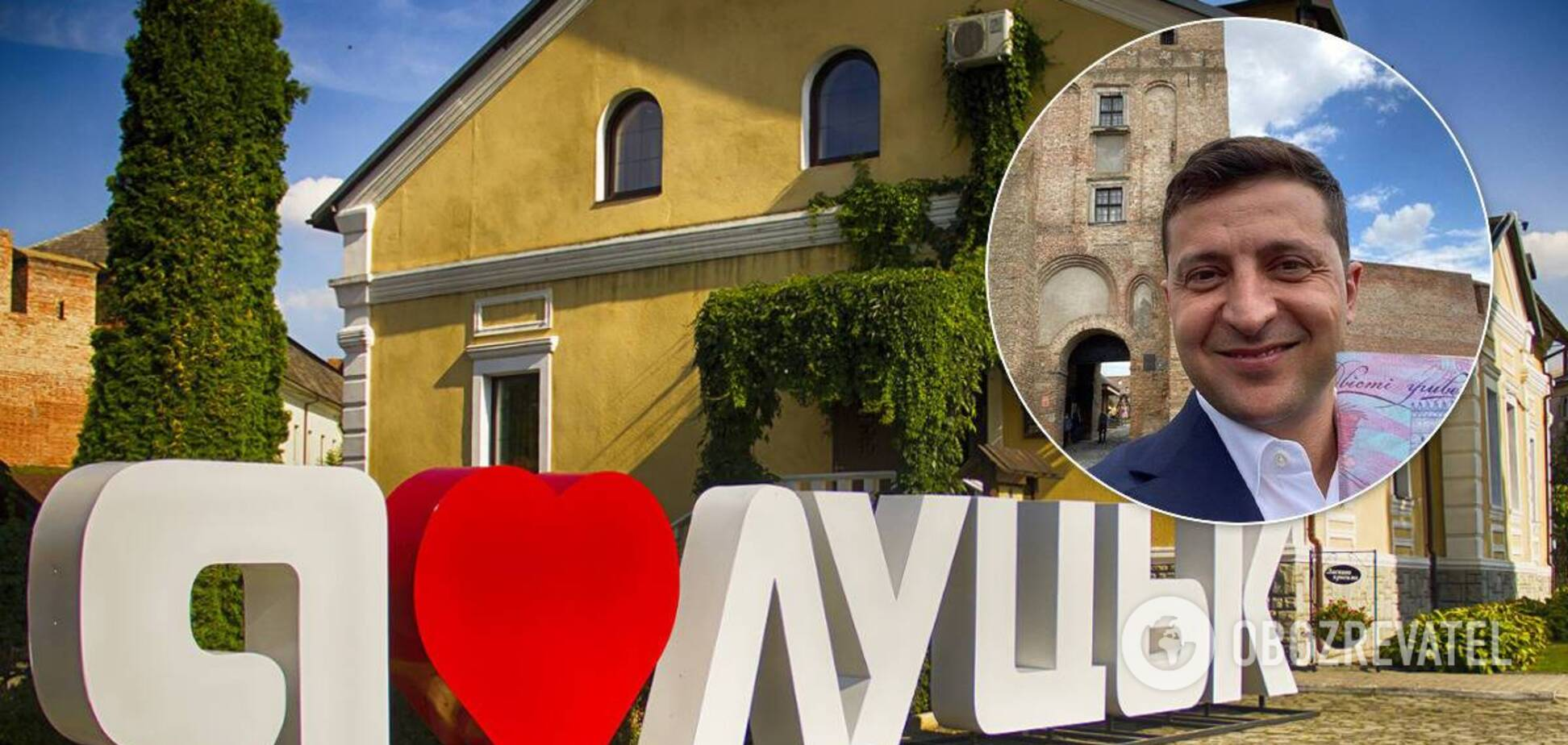 Офіс Зеленського назвав Волинську область Луцькою. Фото