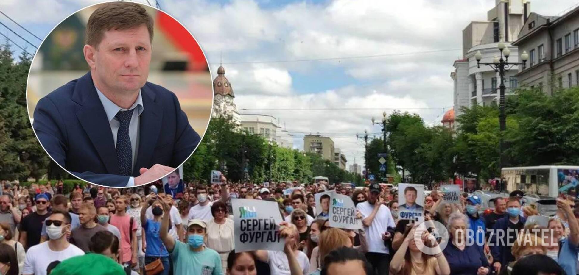 Хабаровськ охопили масштабні протести через арешт Фургала