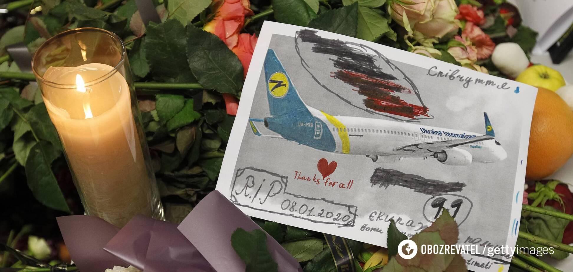 Іран передав Україні остаточний звіт про катастрофу літака МАУ