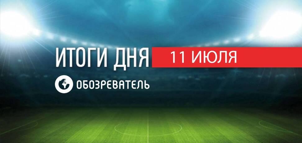 Син російської чемпіонки порубав людей мачете: спортивні підсумки 11 липня