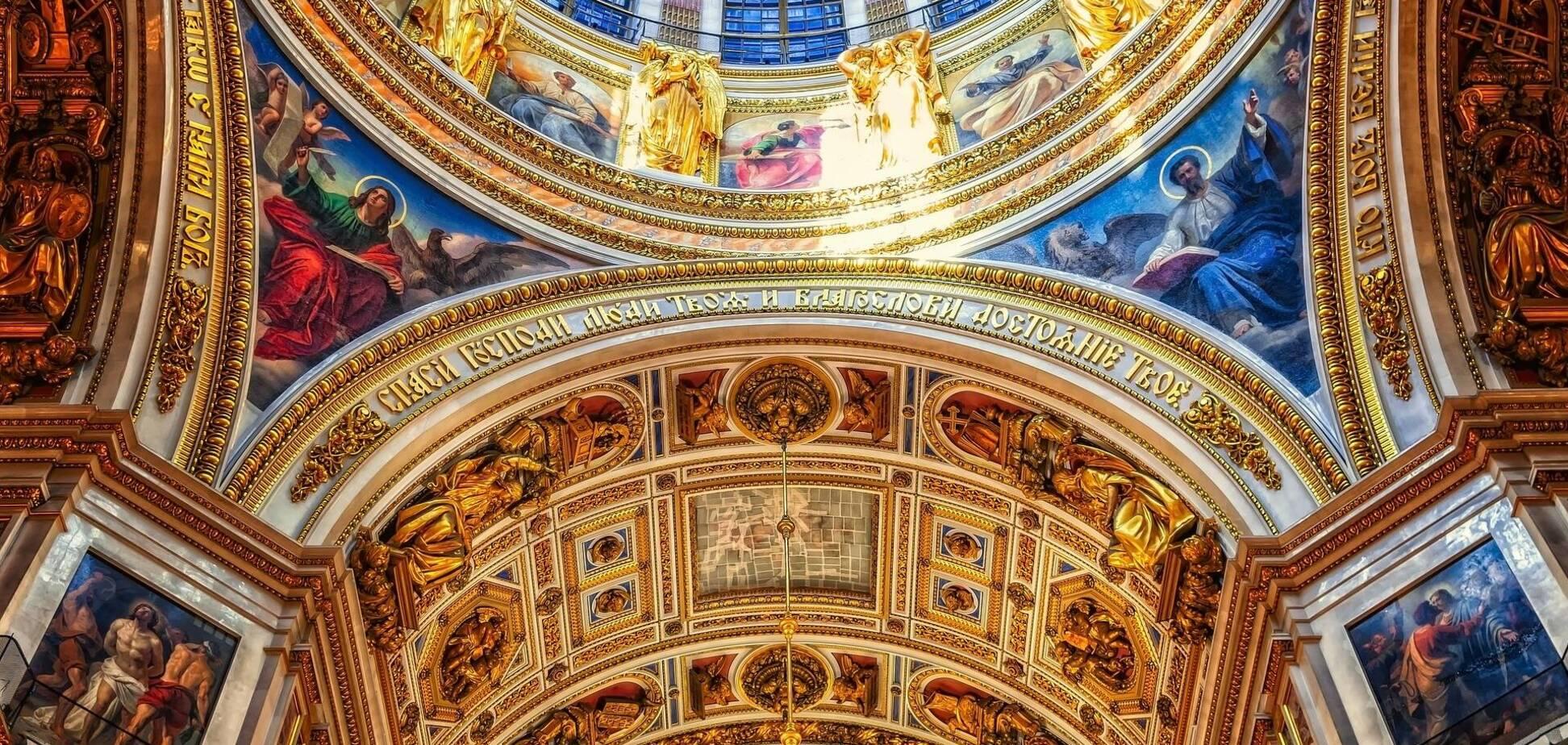 Собор 12 апостолов: что можно и что нельзя делать