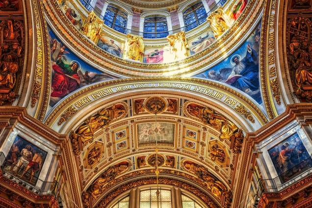 Собор 12 апостолів: що можна і що не можна робити
