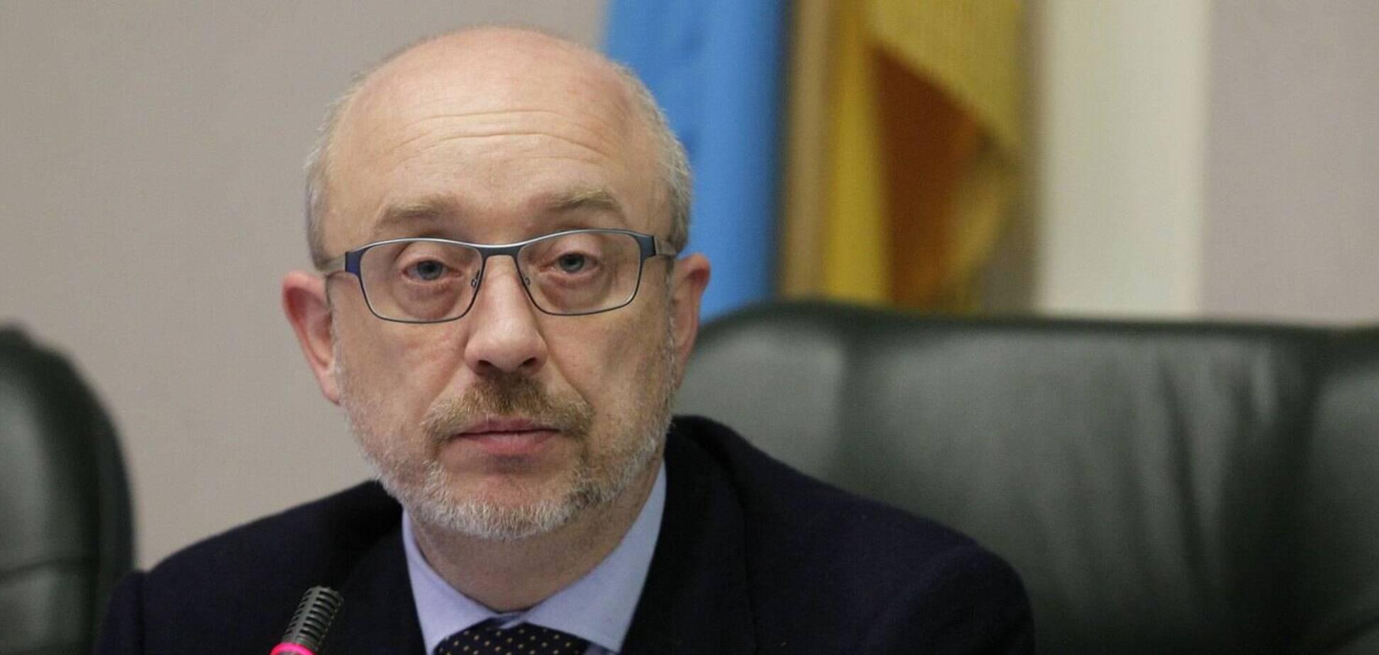 Міністр з питань реінтеграції тимчасово окупованих територій України Олексій Резніков
