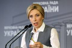Ирина Верещук рассказала о причине принятия законопроекта №2695