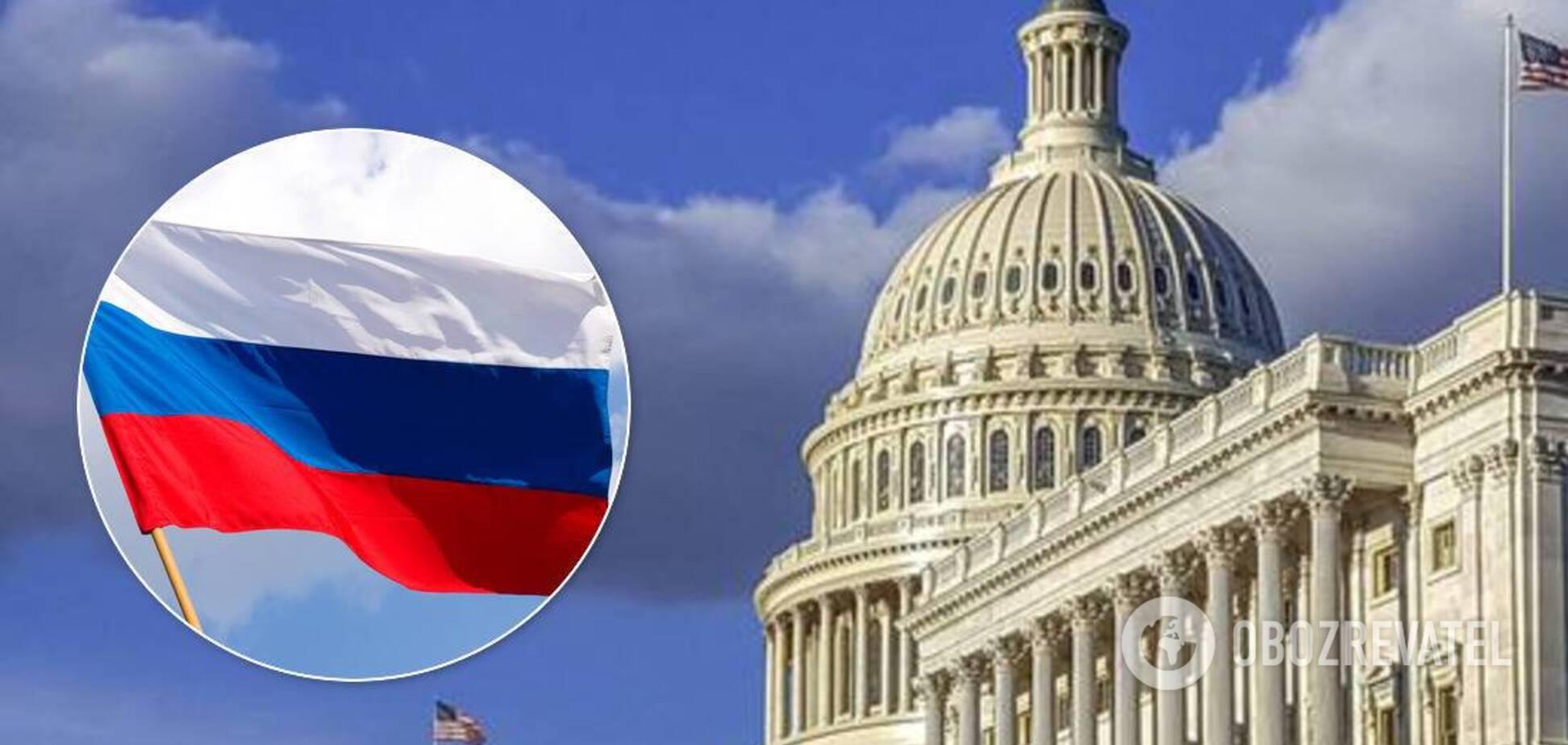 Конгресс США осенью займется проблемами России