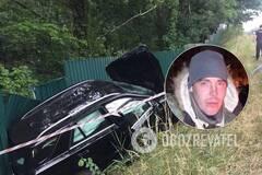 Плевался и хамил: всплыло видео драки с фигурантом смертельного ДТП в Киеве