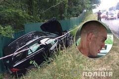 Антон Желепа находился за рулем чужого автомобиля