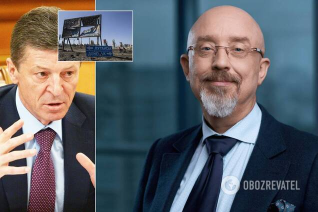Конец 'Минска'? Что стоит за скандальными заявлениями Козака и чего ждет Путин