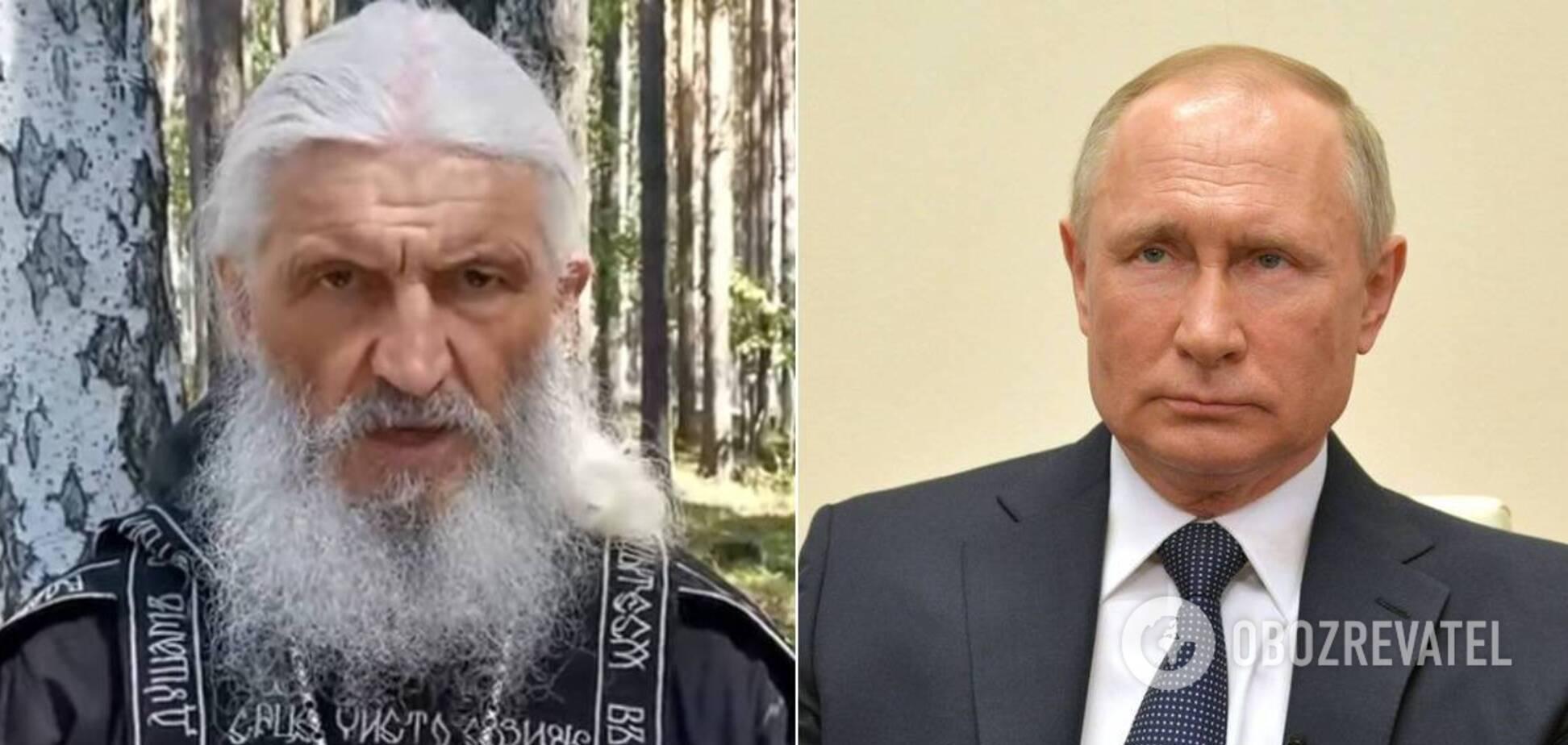 Сергій Романов і Володимир Путін
