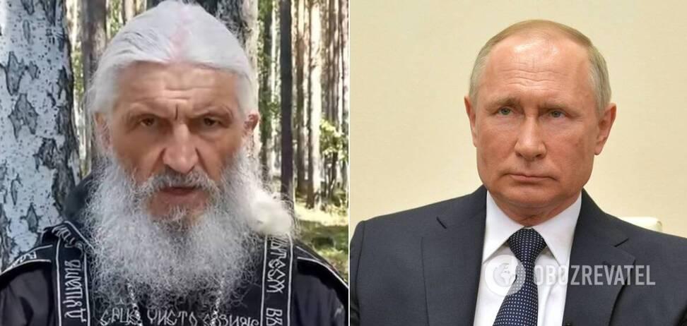 Монах Сергий потребовал у Путина сложить полномочия и пригрозил расправой