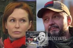 Юлия Кузьменко и Андрей Антоненко