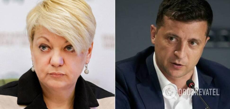 Президент розгубився, – Гонтарева про слова Зеленського щодо долара по 30 грн