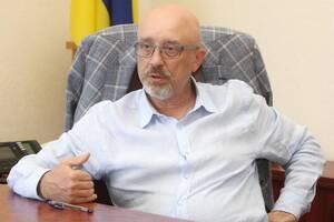 Алексей Резников выступил за расширение 'нормандского формата'