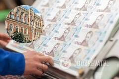 Рожкова розповіла, чи запустить НБУ 'друкарський верстат'