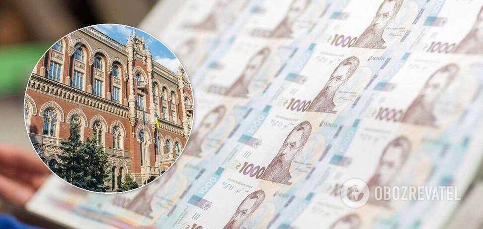 Рожкова рассказала, запустит ли НБУ 'печатный станок'