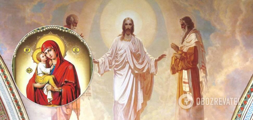 В августе 2020 года отмечают несколько праздников, такие как Преображение Господне, Успение Пресвятой Богородицы и другие