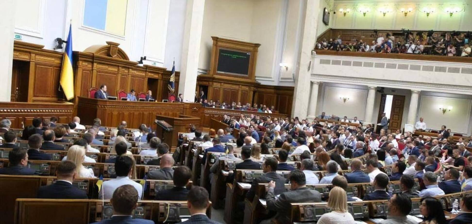 В четверг Верховная Рада может рассмотреть скандальный законопроект №2362 о русском языке в школах