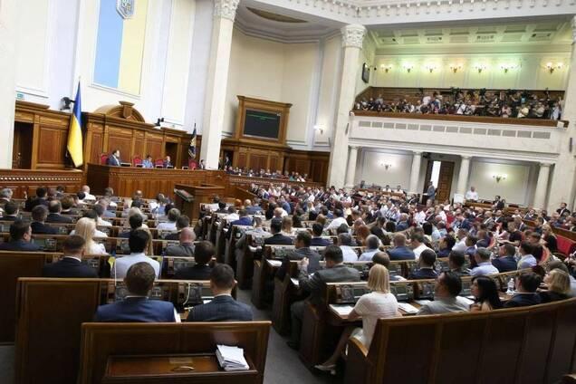 У четвер Верховна Рада може розглянути скандальний законопроект №2362 російську мову в школах