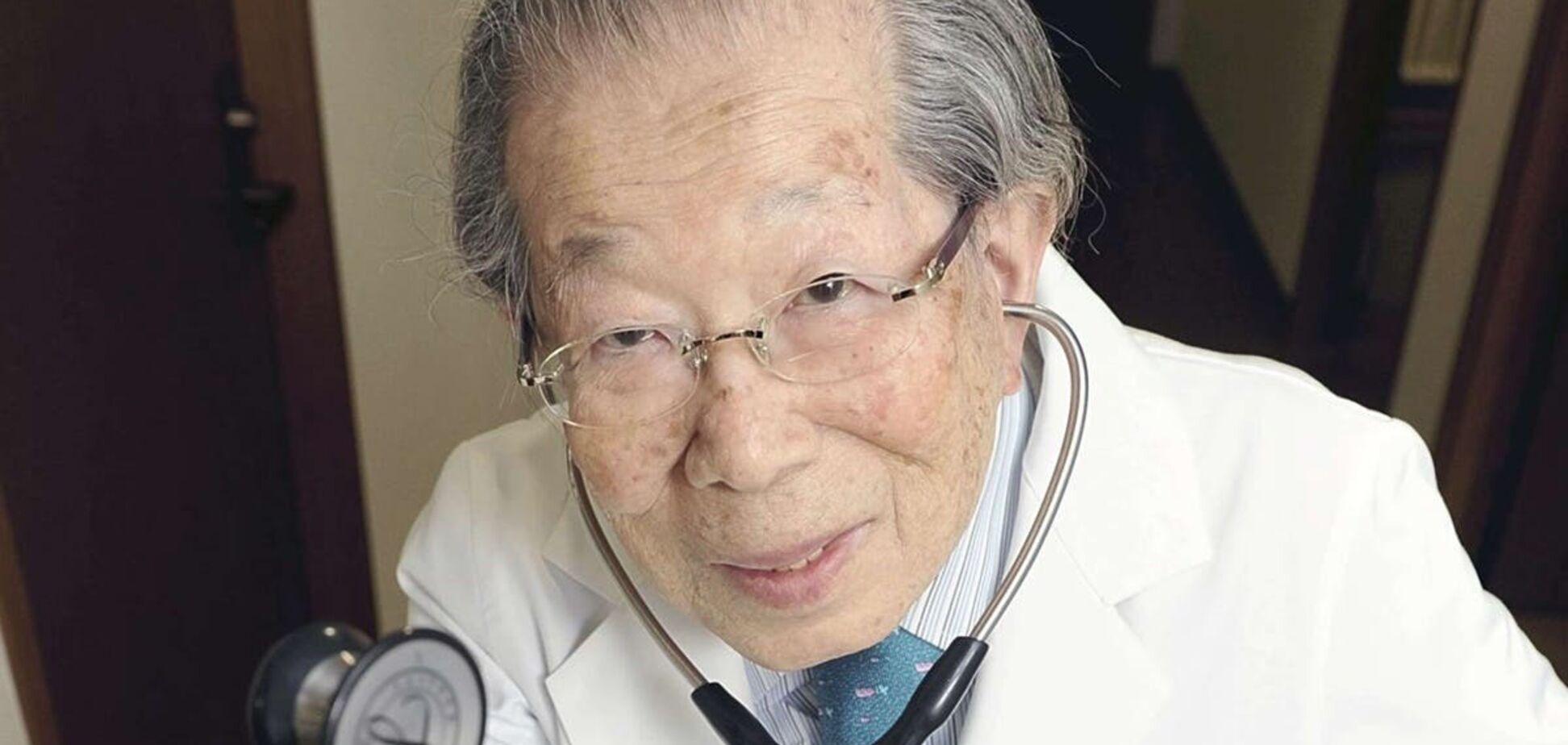 Сигэаки Хинохара прожил до 105 лет. Источник: Фото: East News
