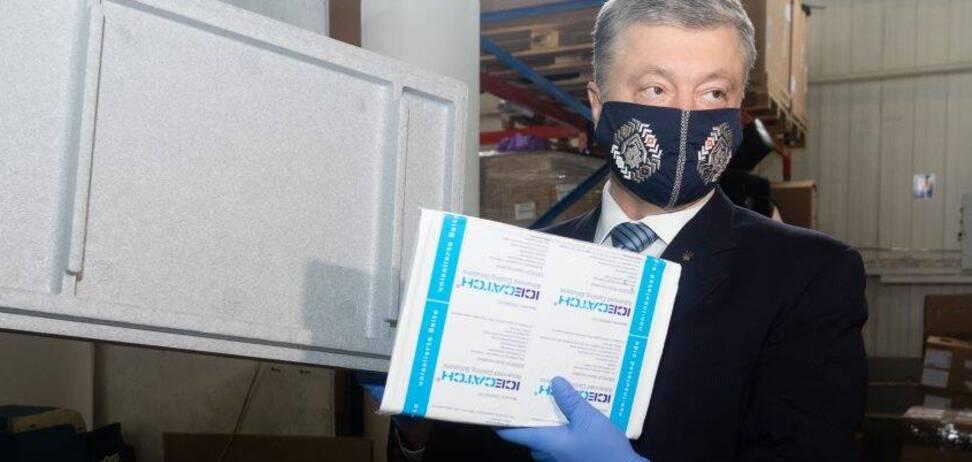 Порошенко передав чергову партію ІФА-тестів до медзакладів (фото: Європейська Солідарність)