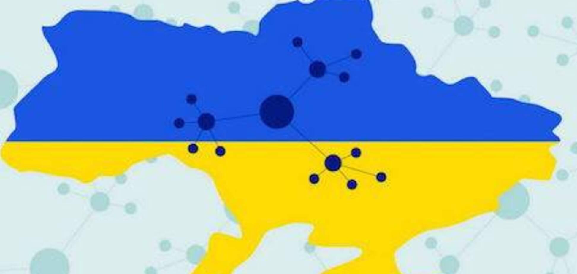 Районна децентралізація вбиває українську історію і село