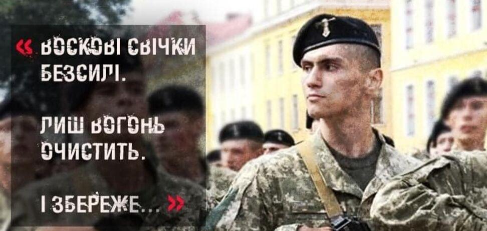 В Україні народ живе сам на сам з війною! Ганьба владі!