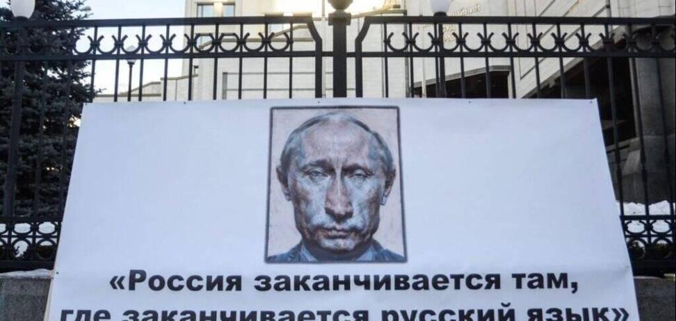Російська мова в Україні