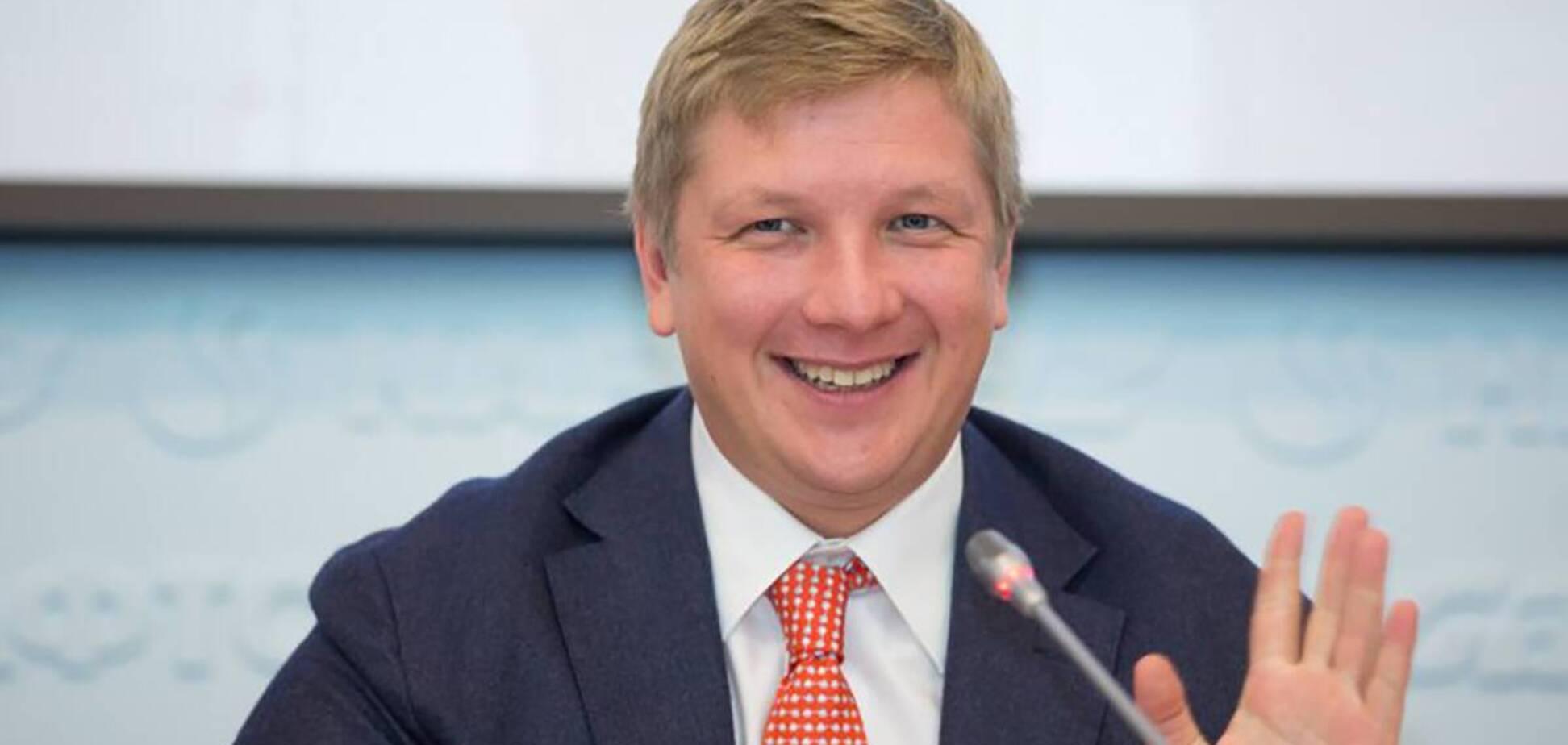 Андрій Коболєв отримав 21,2 млн грн премії. Джерело: ''Апостроф''