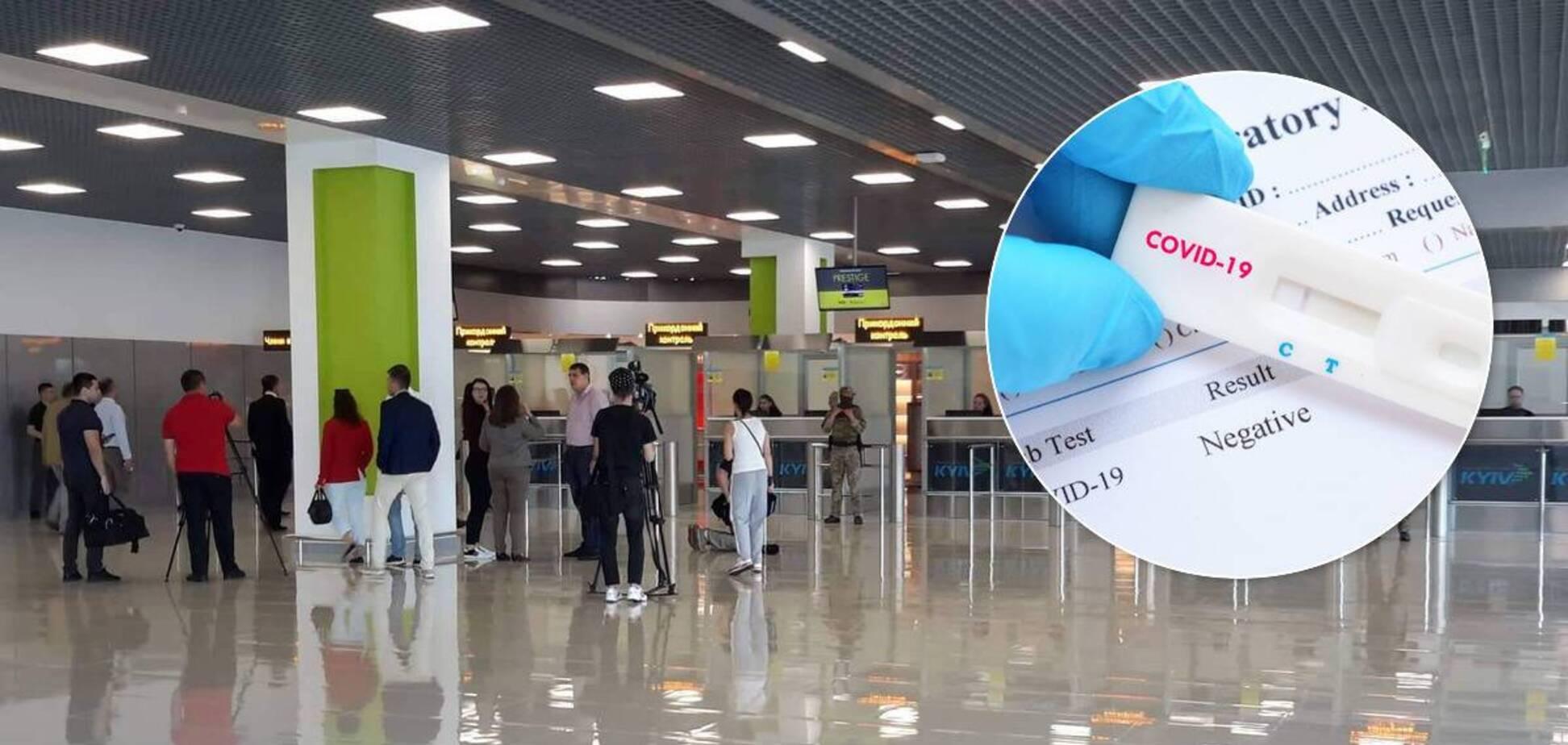 Як пройти тест на коронавірус в аеропорту