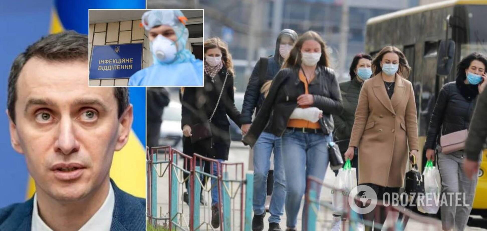 У п'яти областях України є ризик виникнення нових спалахів COVID-19, – Ляшко