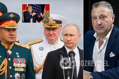 Путин еще катается на Т-34, Россия не имеет военной силы, – офицер ВМС США