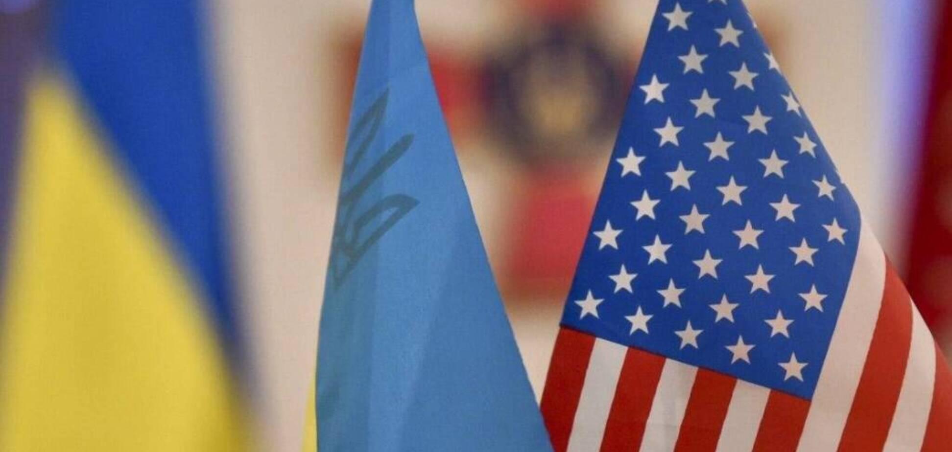США - Украина