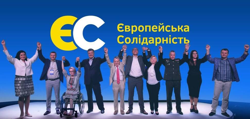 На выборах в Киевсовет партия Порошенко обходит 'Слуг народа', – опроса Центра Разумкова