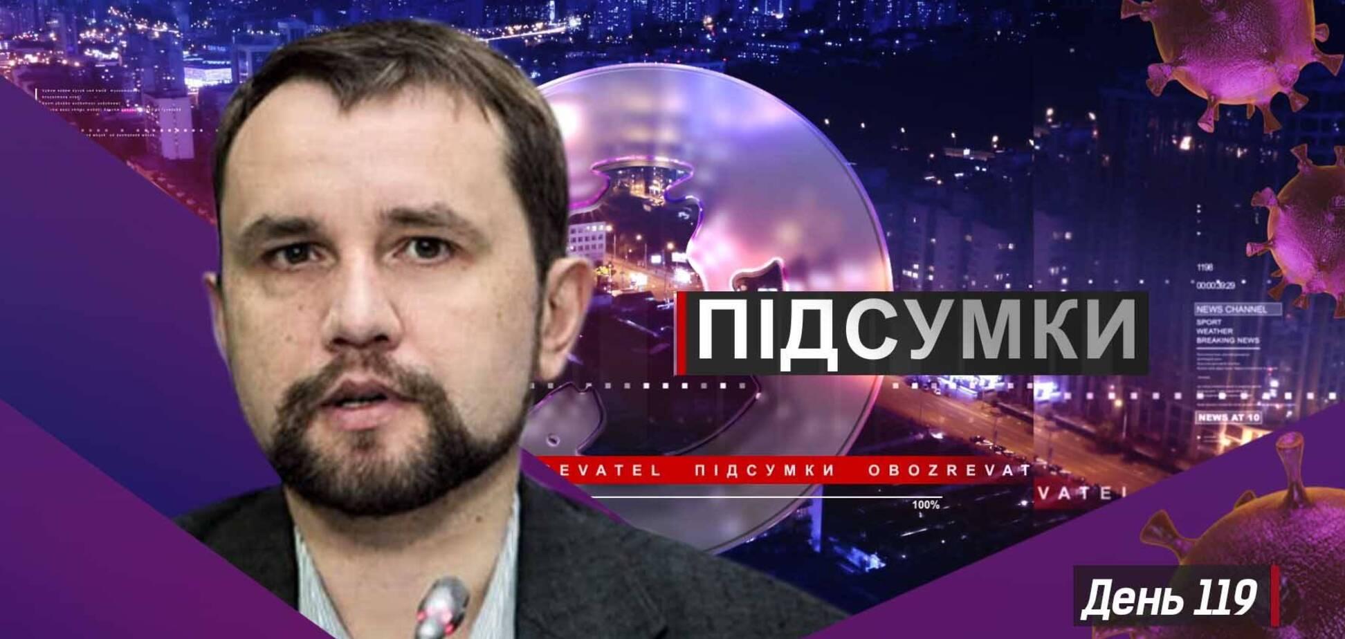 Закон про мову: влада робить помилку - В'ятрович