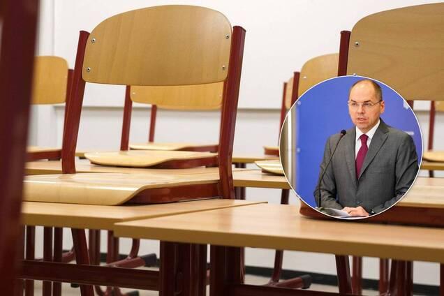 Степанов заявив про розробку правил для шкіл в умовах пандемії