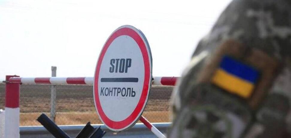 КПВВ на Донбассе