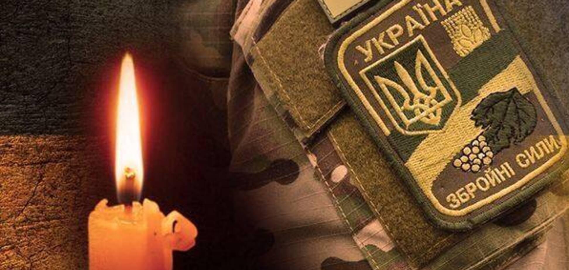 Терористи повернули ЗСУ тіло загиблого воїна