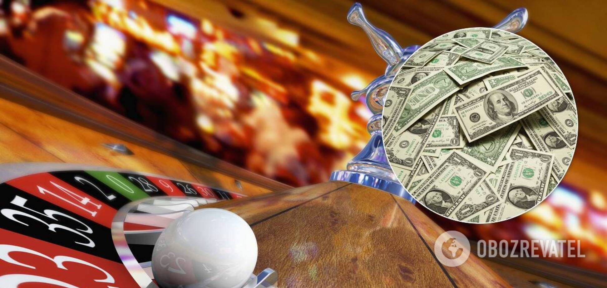 Легалізація азартних ігор: скільки заробляють на казино у світі і що з цим не так в Україні