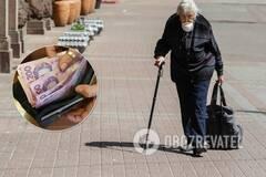 В Украине увеличили выплату пенсий