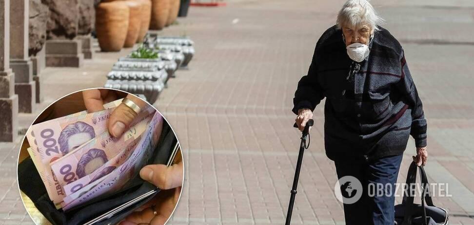 Как получать пенсию без государства и сколько это стоит: эксперты дали советы украинцам