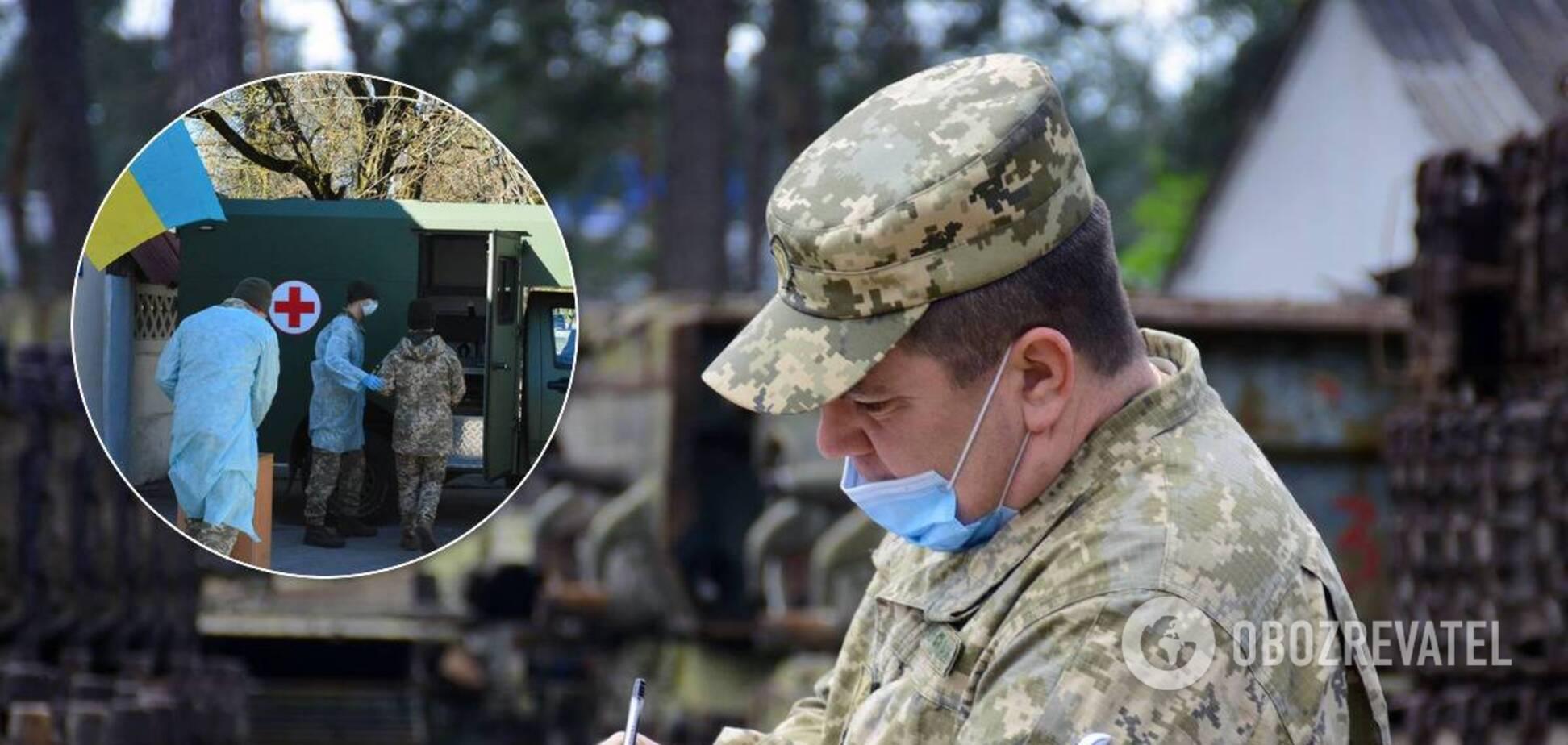 За добу 14 бійців і працівників ЗСУ заразилися COVID-19