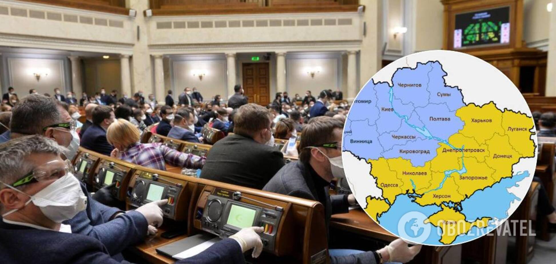 Депутаты грозятся перекрыть дорогу: как на украинцев повлияет сокращение большинства районов