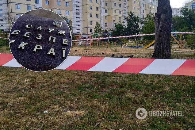 убивство слідчий СБУ Роман Закладний