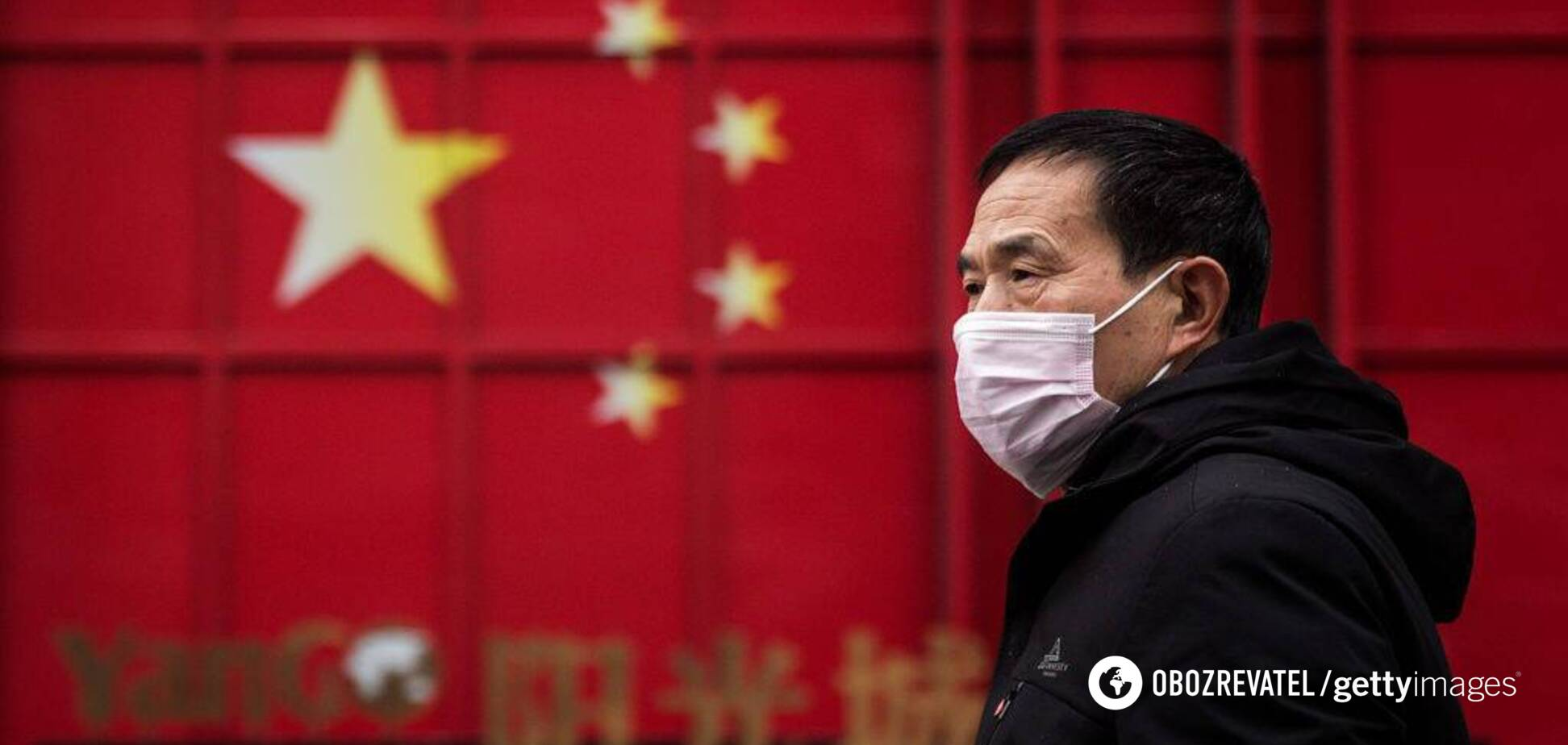 Епідеміолог пояснив, як COVID-19 міг вирватися з інституту в Китаї